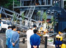 山下砂利の歴史写真03